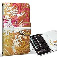 スマコレ ploom TECH プルームテック 専用 レザーケース 手帳型 タバコ ケース カバー 合皮 ケース カバー 収納 プルームケース デザイン 革 クール 花 フラワー カラフル 007537