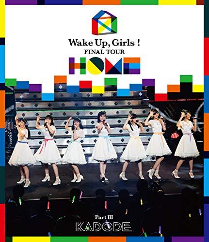 Wake Up, Girls!  FINAL TOUR - HOME -~ PART III KADODE~ [Blu-ray]