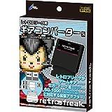 レトロフリーク ギアコンバーター S 【ゲームギア、セガ・マークIII、SG-1000用ソフト向け】 メガブラック