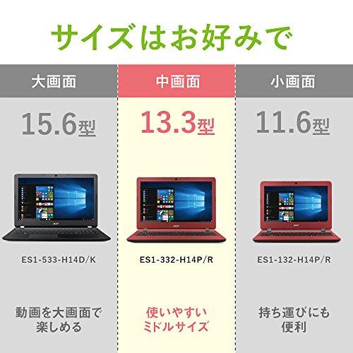 Acer ノートパソコン AspireES1 ES1-332-H14P/R(レッド) Windows10/Celeron/13.3インチ/4GB/64GB