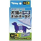 ナイガイ 伸縮ネット包帯M 犬猫用 M