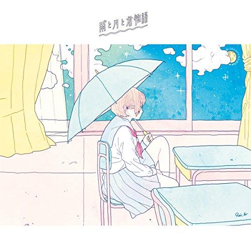 7's color umbrella