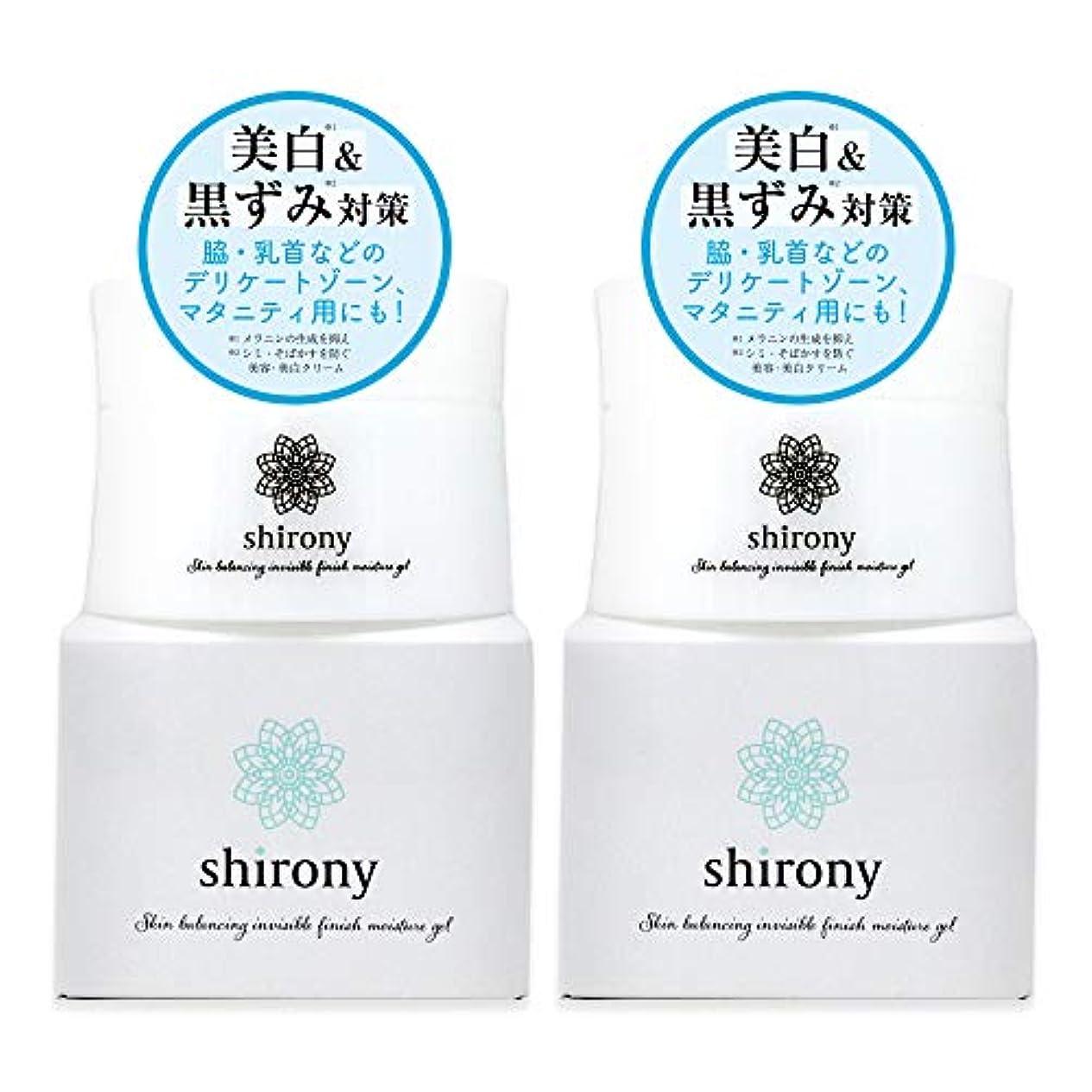 世紀鳴らす不確実shirony (シロニー) 保湿 美白 ホワイトアップ クリーム モイストクリーム 30g 【医薬部外品】 (2個)