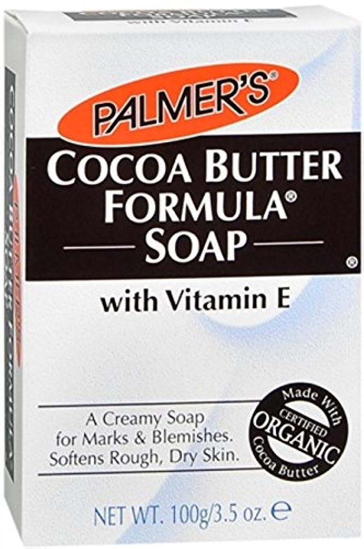 ビジュアル可塑性ご近所Palmer's カカオバター式石鹸3.50オンス(12パック)
