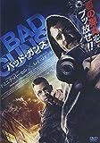 バッド・ガンズ[DVD]