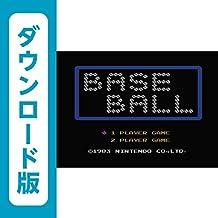 ベースボール [WiiUで遊べるファミリーコンピュータソフト][オンラインコード]
