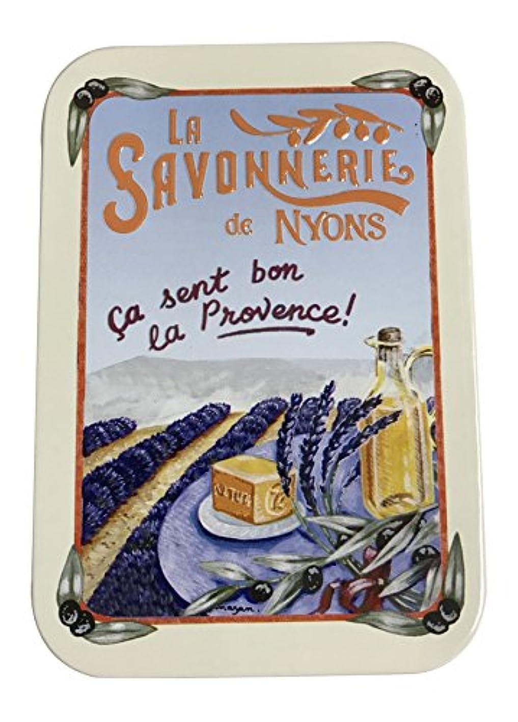 船酔いつなぐほんのラ・サボネリー アンティーク缶入り石鹸 タイプ200 ラベンダー畑(ラベンダー)
