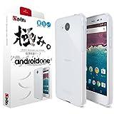 【極み。-KIWAMI-】 Y!mobile Android One 507SH ケース アンドロイドワンを美しく魅せる 高品質 TPU 4点セット( Android One カバー *1 & 液晶保護フィルム*1 & ミニクロス*1 & 埃取りセット*1 )【365日保証付き】