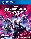 Marvel's Guardians of the Galaxy(マーベル ガーディアンズ・オブ・ギャラクシー)【初回生産特典】ガーディアンズ懐かしのコスチュームパック コード封入 -PS4