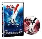 【Amazon.co.jp限定】WE ARE X DVD スタンダード・エディション(メタリッククリアファイルAmazon ver.付)(在庫あり。)