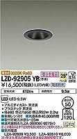 DAIKO LEDダウンライト (LED内蔵) 電源別売 電球色 3000K 埋込穴Φ50 LZD92905YB ※受注生産品