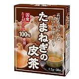 たまねぎの皮茶 1.5g×30袋