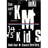 KinKi Kids Concert 「Memories & Moments」(通常仕様) [DVD]