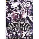 DOMINION2018.6.9 in OSAKA-JO HALL [DVD]
