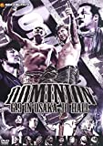 DOMINION2018.6.9 in OSAKA-JO HALL [DVD]