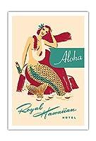 ロイヤルハワイアンホテル - 日焼けオイルとマーメイド - ビンテージな広告ポスター c.1950s - アートポスター - 76cm x 112cm