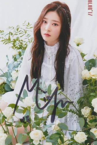 【IZ*ONE】ミンジュのかわいい画像まとめ♪プロデュース48で花開いたミンジュの魅力を徹底解説の画像