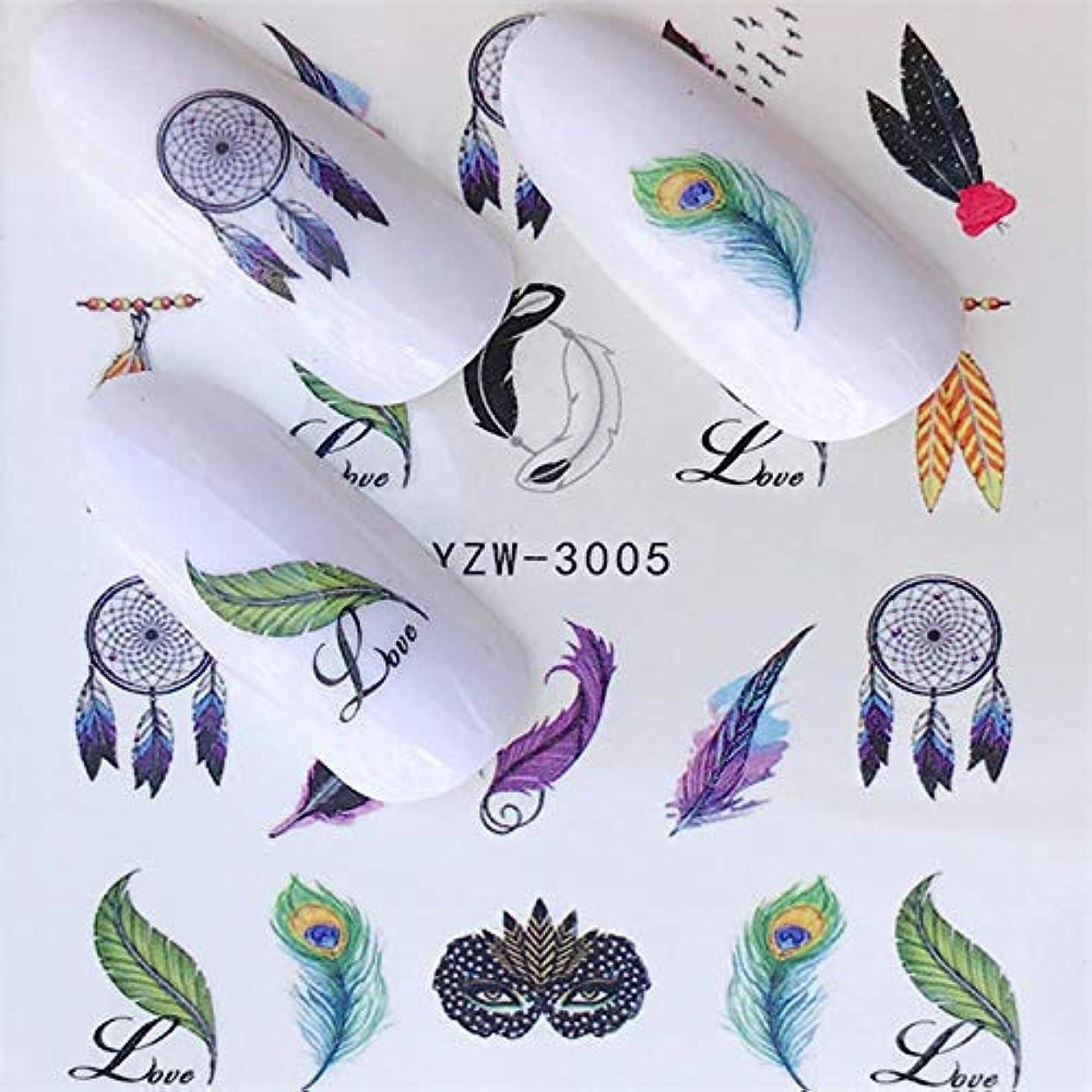 キルト発火する慣らすSUKTI&XIAO ネイルステッカー 爪のための1個の水勾配花の花ステッカーラップ蝶花つるデザインネイルアートデカール、Yzw-3005