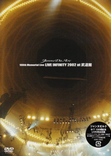 100th Memorial Live ~Live Infinity 2002 at 武道館 [DVD]