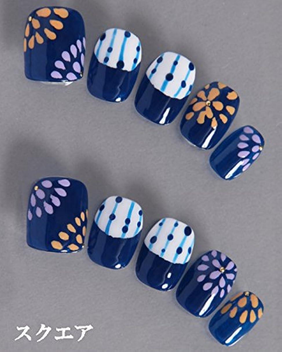 早める告白するフラッシュのように素早くゆずネイル|ネイルチップ 濃ブルー 夏 浴衣(B01012-Q-NB)