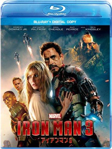 アイアンマン3 ブルーレイ(デジタルコピー付き) [Blu-ray]の詳細を見る