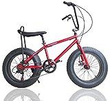 ファットバイク カスタム FAT BIKE 20インチ 自転車 レッド ギア付 バナナシート チョッパーハンドル