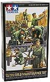 タミヤ 1/48 ミリタリーミニチュアシリーズ No.47 ドイツ陸軍 戦車兵 野戦整備セット プラモデル 32547