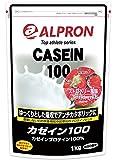 アルプロン カゼインプロテイン100 1kg【約50食】ストロベリー風味(CASEIN ALPRON 国内生産)