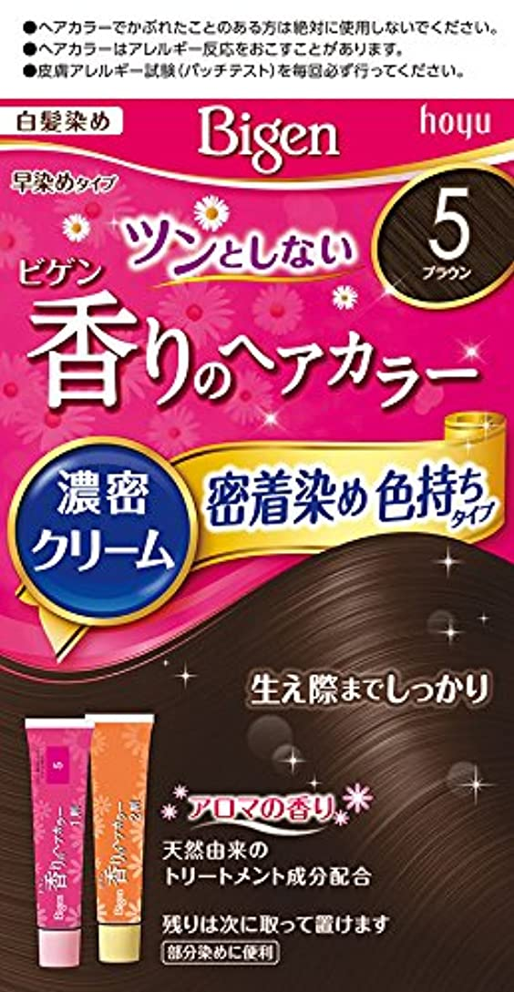 永久商品手ホーユー ビゲン香りのヘアカラークリーム5 (ブラウン) 1剤40g+2剤40g [医薬部外品]