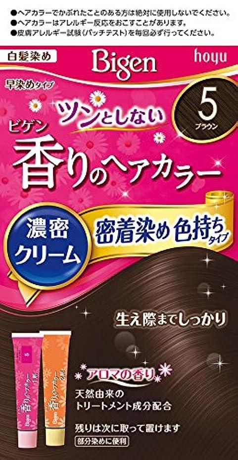 食い違い守る微弱ホーユー ビゲン香りのヘアカラークリーム5 (ブラウン) 1剤40g+2剤40g [医薬部外品]