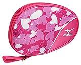 MIZUNO(ミズノ) 卓球ラケットケース(1本入れ) 83JD600164 64:ピンク