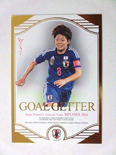 2015-2016サッカー日本代表SE■インサートカード■GG17宮間あや
