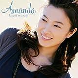 AMANDA(DVD付) 画像