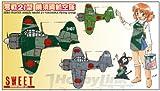 スイート 1/144 零戦21型 横須賀航空隊 1箱に2機入り 14133