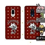 AQUOS zero2 (docomo SH-01M / au SHV47 / SoftBank) スマホカバー スマホケース (ハード) [Kouken] デザイナーズ : オワリ 「けだるいカエル」 レッド