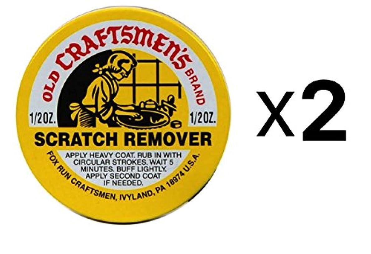 蘇生する考える投資するFox Run スクラッチリムーバー Old Craftsmen's 1/2オンス 木や革のキズを磨きます (2個入りパック)