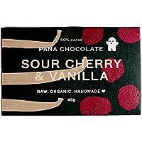 Pana Chocolate パナチョコレート 有機ローチョコレート【チェリー&バニラ】|オーガニック ローフード ヴィーガン ローチョコレート オーストラリア 正規輸入品
