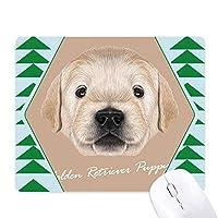 ゴールデンレトリバーの子犬の犬の訓練された動物 オフィスグリーン松のゴムマウスパッド