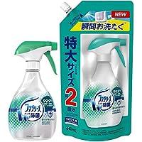 【まとめ買い】 ファブリーズ 消臭芳香剤 布用 ダブル除菌 本体370ml + 詰替用 特大サイズ 640ml
