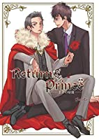 Return of the Prince 1