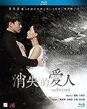 消失的愛人 (2016) (Blu-ray) (香港版)