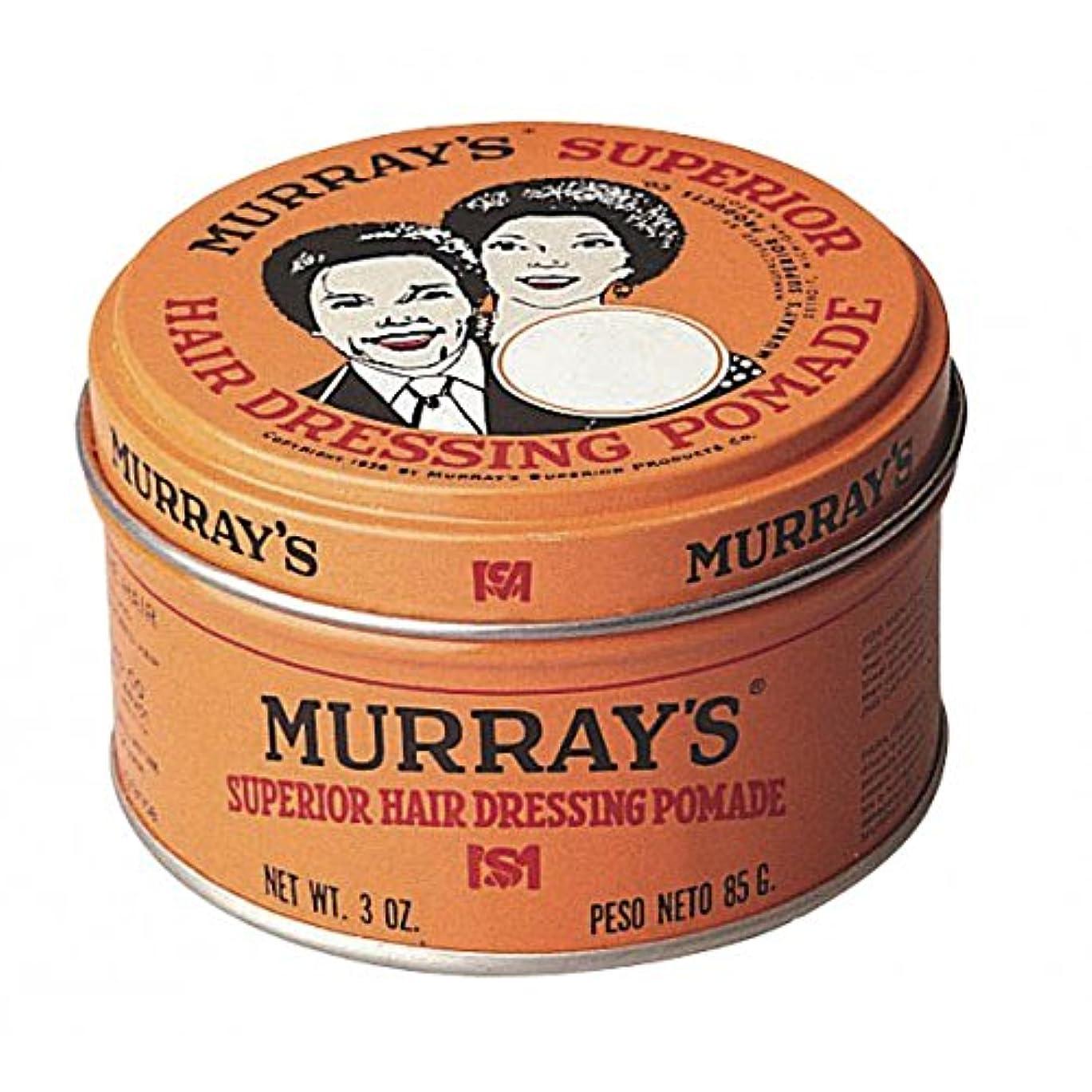 生むジョージスティーブンソンかけがえのないMURRAY'S(ブランド) マーレーズ Murray's Original Pomade/ポマード/香水?コスメ 【公式/オフィシャル】