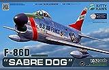 キティホーク  1/32 ノースアメリカン F-86D セイバードッグ【KH32007】