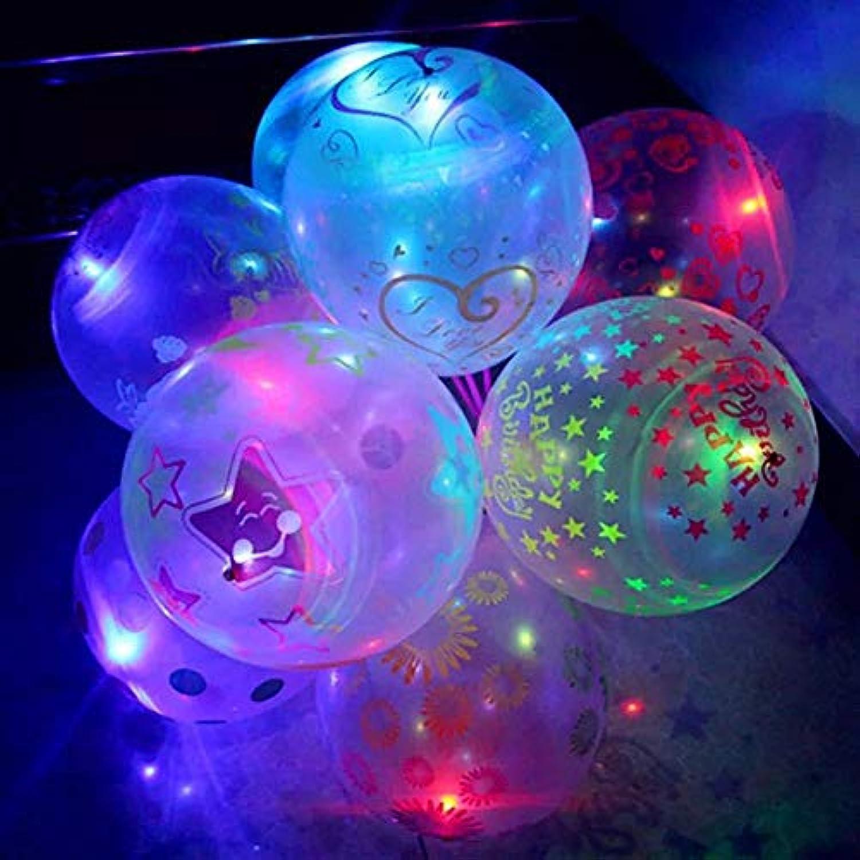 ファッションの神秘的な輝く風船は、夜、パーティー、誕生日、デートに最適です。夜はもう孤独ではありません。 (色 : Heart-shaped, サイズ さいず : 50)