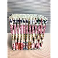 世界一初恋 ~小野寺律の場合~  コミック1-12巻 セット