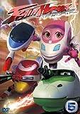 トレインヒーロー vol.5 [DVD]