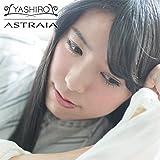 【Amazon.co.jp限定】「Astraia (アストライアー)」 (オリジナルステッカー付)