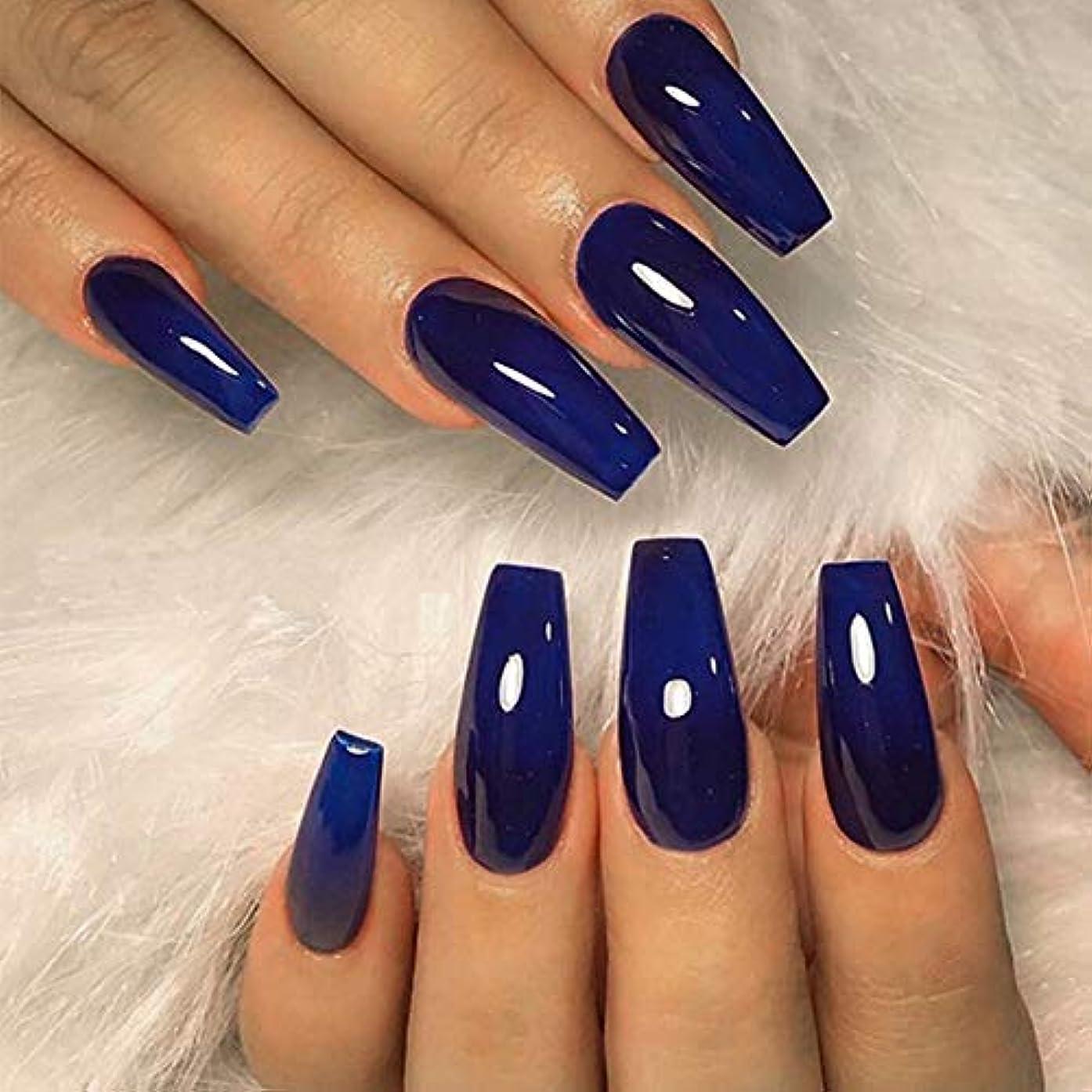 ソーシャル忠実に冷凍庫XUTXZKA ウェアラブルロングスクエアヘッドフェイクネイルのヒント女性マニキュア装飾ブルー人工爪パッチ24ピース/セット