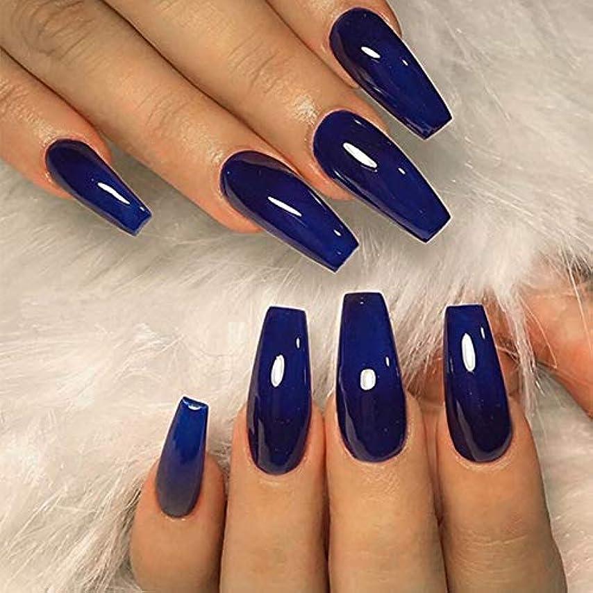 要求びっくりするステップXUTXZKA ウェアラブルロングスクエアヘッドフェイクネイルのヒント女性マニキュア装飾ブルー人工爪パッチ24ピース/セット