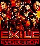 EXILE EVOLUTION (初回限定盤)(DVD付) 画像